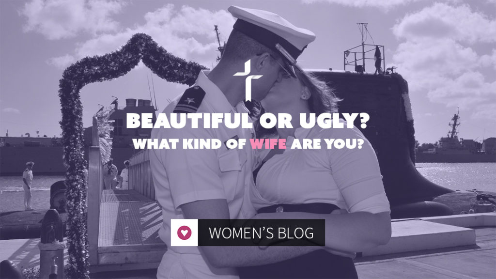 beautiful or ugly. what kind of wife are you?