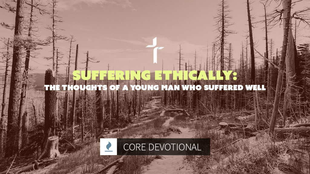 suffering ethically