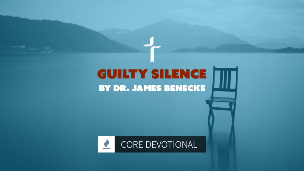 guilty silence