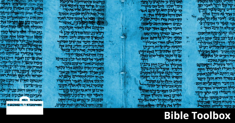 reasons to study the biblical languages