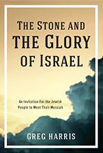 stone-israel